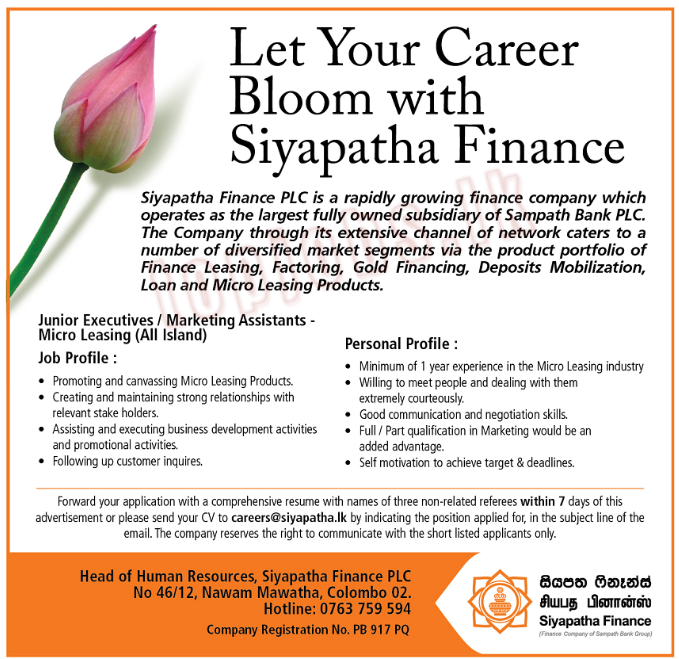 Sampath Banking Job Vacancies