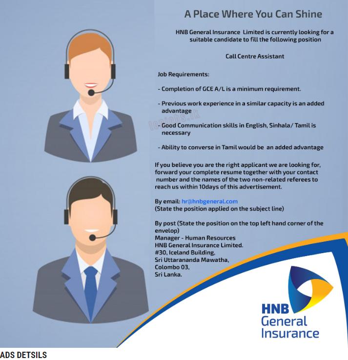 HNB Jobs Vacancies