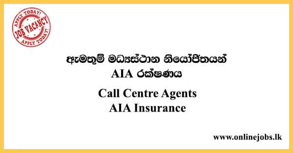 Call Centre Agents AIA Insurance