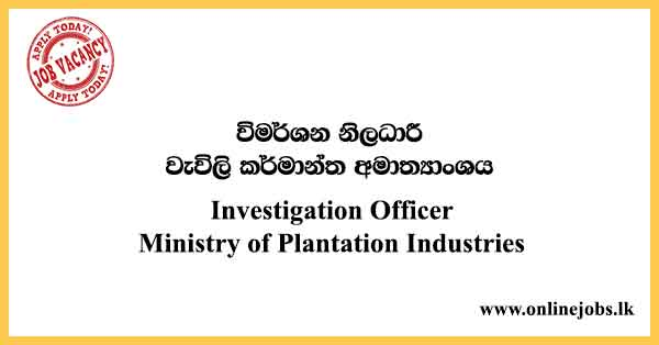 Investigation Officer - Ministry of Plantation Industries Vacancies 2021