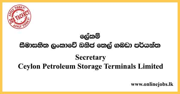 Secretary - Ceylon Petroleum Storage Terminals Vacancies 2021
