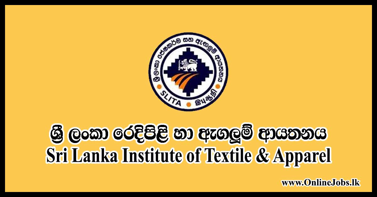 Sri Lanka Institute of Textile & Apparel