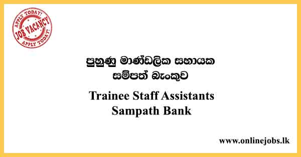 Trainee Staff Assistants Sampath Bank